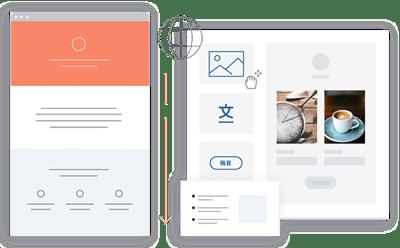 marketingFeature_Platform-Support_Custom