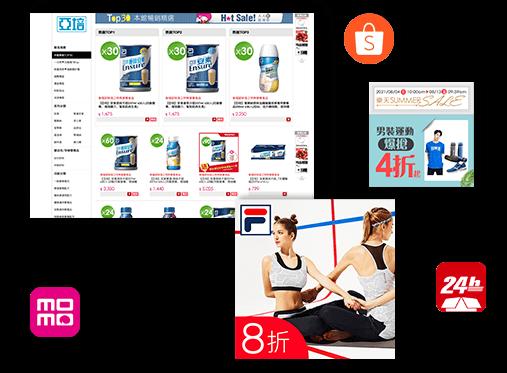 marketingHome_Feature_Multiplatform